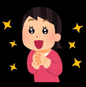 みちゃこ(28歳 女性)