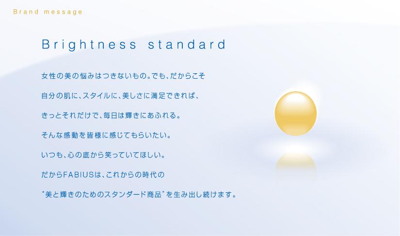 FABIUSの企業理念
